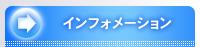インフォメーション/機械加工 愛知県 冶具 ゲージ 金属加工