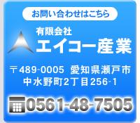 コンタクト/機械加工 愛知県 冶具 ゲージ 金属加工
